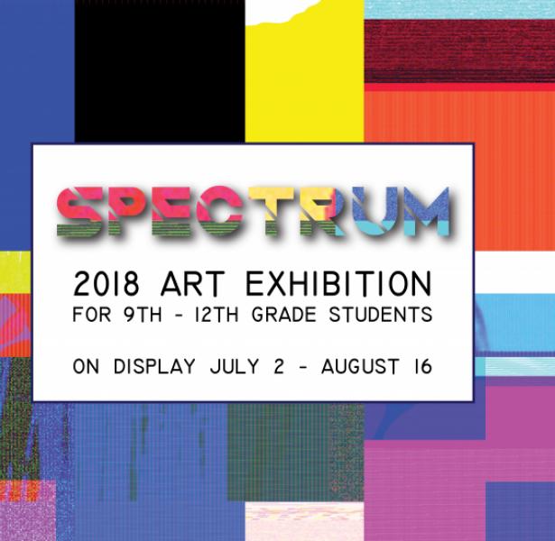 Spectrum Promo Image