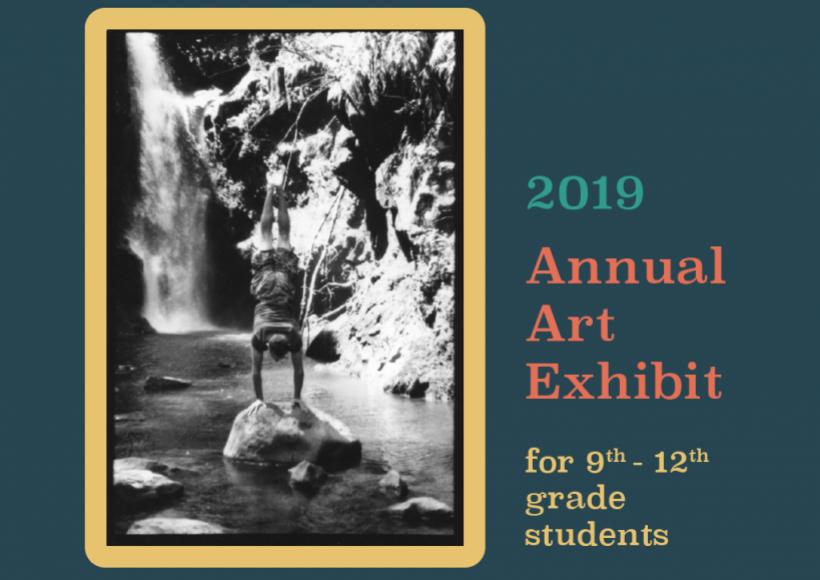 2019 Annual Art Exhibit